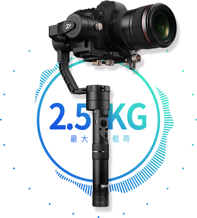 Zhiyun Crane Plus video stabilizer