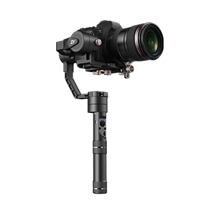 Zhiyun Crane Plus best dslr stabilizer firmware download
