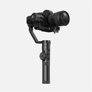 Zhiyun Crane 2 video camera stabilizer firmware download